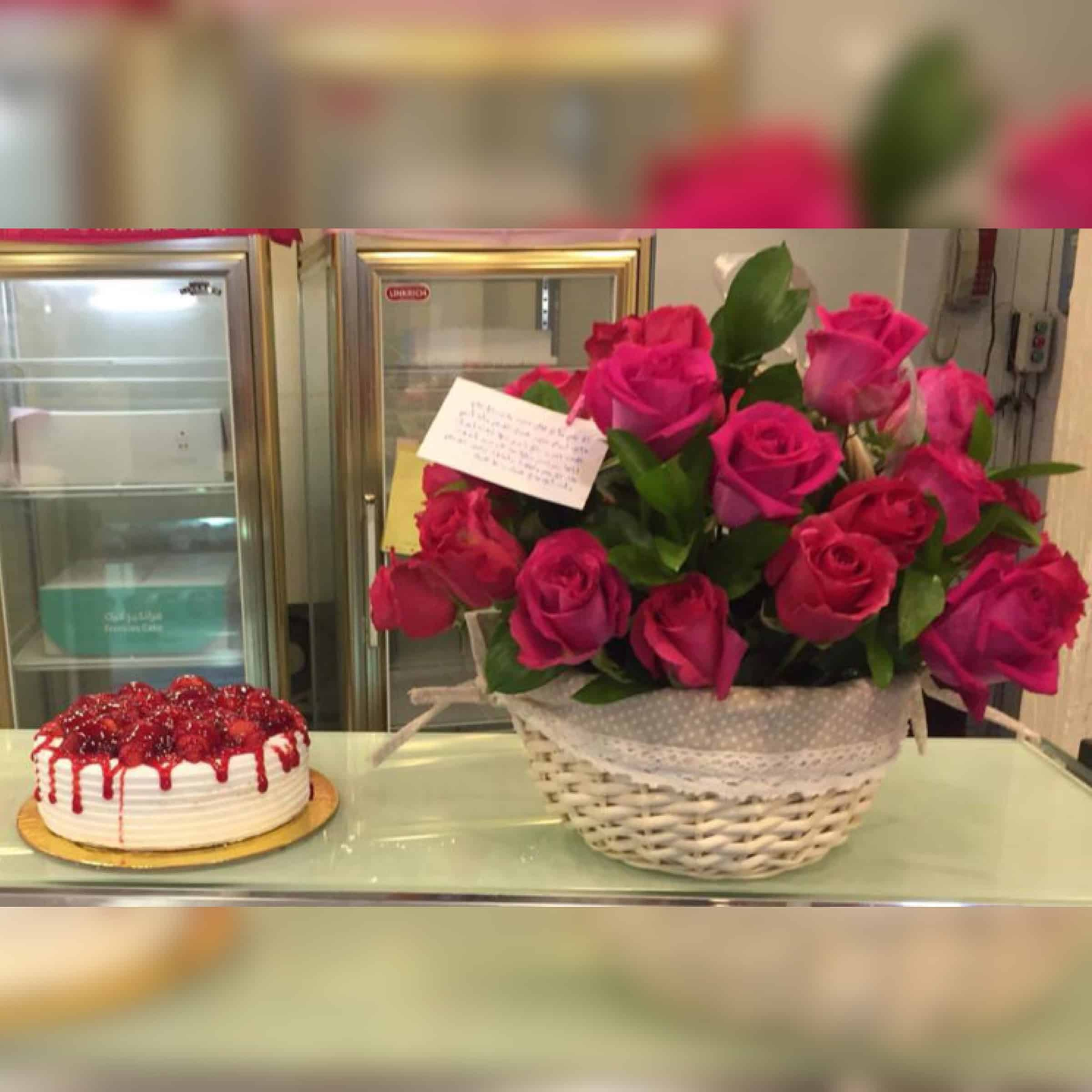 Basket Of Roses Strawberry Cake Flowers And Gifts Delivery In Jordan